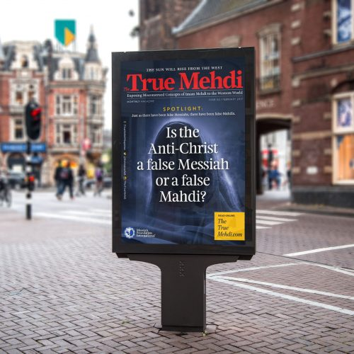 true-mehdi-front-cover