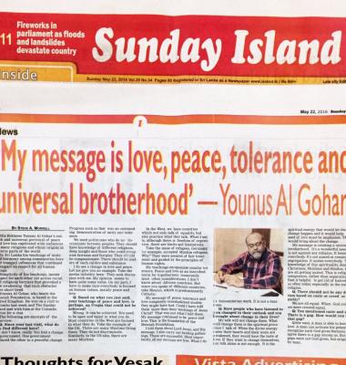 The Sunday Island Interviews His Holiness Younus AlGohar